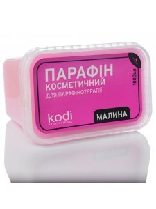 Cosmetic Paraffin (Raspberry), 1000 ml, KODI