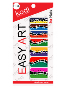 Easy Art E04, KODI