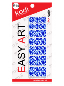 Easy Art E14, KODI