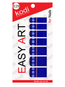 Easy Art E29, KODI