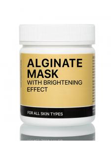 Alginate Mask with Brightening Effect, 100g