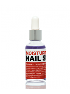 Moisturizing Nail Serum, 30 ml